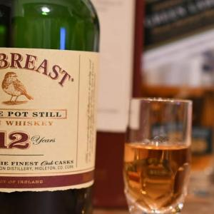 Redbreast Aged 12 Years