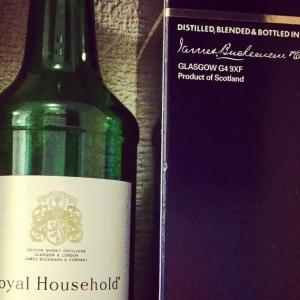 思い出のウイスキー ⑥Royal Household