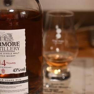 Tormore Aged 14 Years Batch A1903