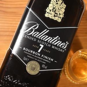 Ballantine's Aged 7 Years Bourbon Finish