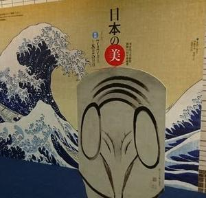 日本の美・百花繚乱を北海道近代美術館で
