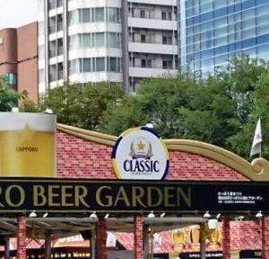 北海道生ビールをさっぽろ大通ビアガーデンで