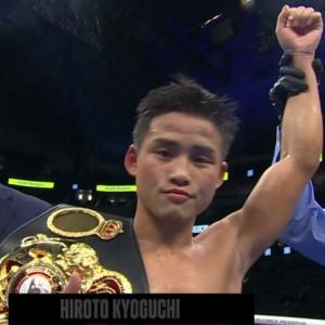 【WBA世界Lフライ級戦】戯れ言――京口紘人が5回TKOでV3について【石頭で拳を粉砕】