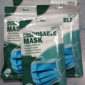 マスク、届きました