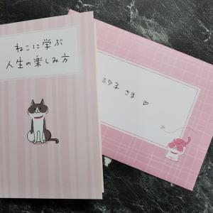 お手紙とカードとプレゼントと(^^♪