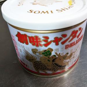 だしまろ酢 日本全国すずき化計画