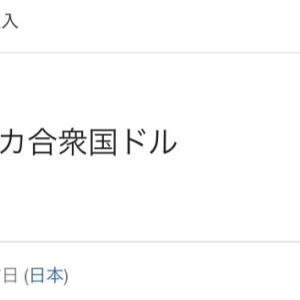 【朗報】宮崎駿さんが大絶賛したジブリ新作「アーヤと魔女」の興行収入8000万円