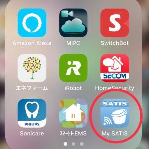 iOSのアップデートは時として我がトイレ生活にも影響する