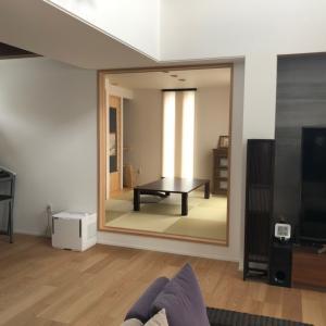 和室の活用方法