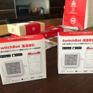 SwitchBotの温湿度計追加