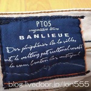 PT05 BANLIEUE