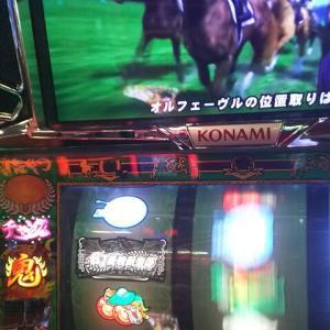 競馬レース中に鬼チャンス発動 チェリー出現!??