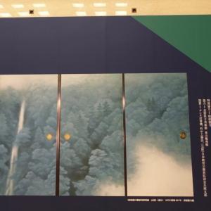 特別展『東山魁夷 唐招提寺御影堂障壁画展』