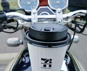 梅雨の必需品バイクカバー SRV250