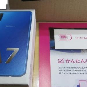 Rakuten Mobile Galaxy A7の到着