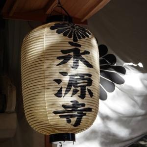 紅葉ツーリング はまぐりプラザ~永源寺