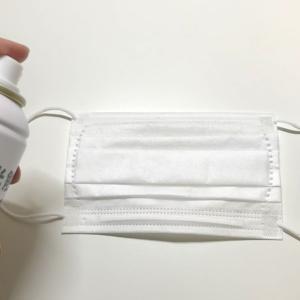 光で除菌・消臭!新型コロナウイルス対策で『光触媒スプレー』を購入