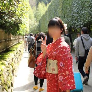 【京都】レンタル着物でデート!銀閣寺・法然院・南禅寺を歩く