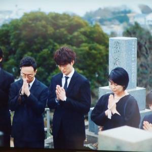 大豆田とわ子と三人の元夫を漸く観ました