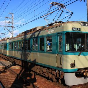 京阪80形ラッピング