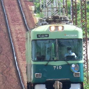 京阪 水の道