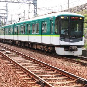 山科駅界隈散策 4