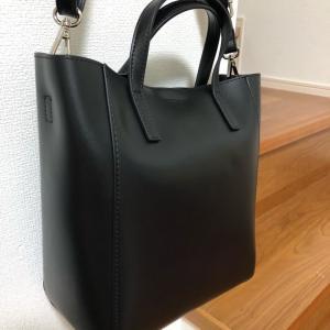 お買い物マラソン〜DEALで超お得に購入したバッグ!!