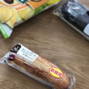 春の新作【ローソン】あんことバターのフランスパン!!!