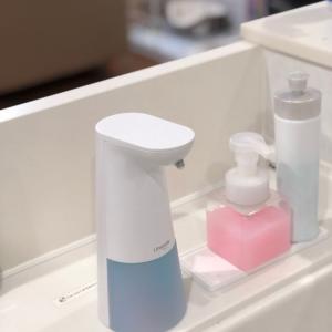 【こども大ハマリ!!】手洗いの習慣!除菌グッズ