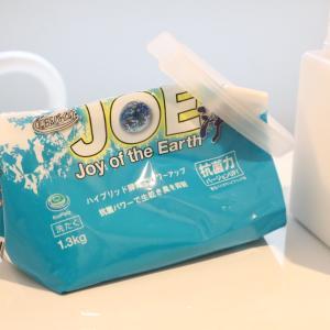 生乾き臭の悩み解消!!!コスパ最高おすすめ洗剤*ポチレポ