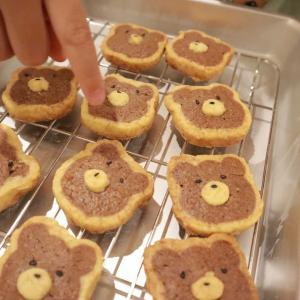 【えん93】こんなに可愛いクッキー!子供でも作れました!追加ポチレポ♪