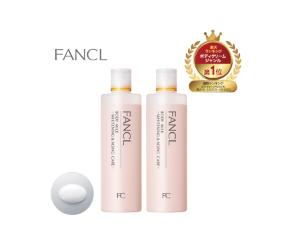 敏感肌でも使えるFANCL(ファンケル)のボディーミルクが美白&エイジングケアにおすすめ