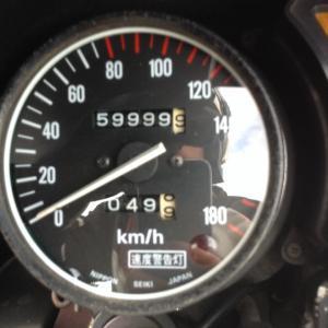 GL700のキリ番