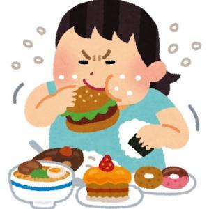 《ドカ食いしたい》チャレンジダイエット37日目