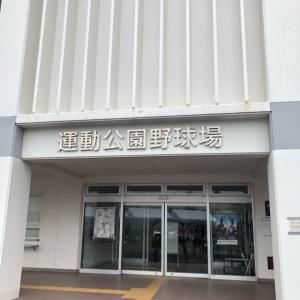 7/13 番外編〜高校野球予選〜浦安市運動公園野球場