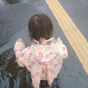 意外!雨の日の外出が楽しいワケ^^