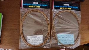 NISSEN SP31 スペシャル ステンレスワイヤ