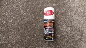リアスイングアーム 錆止め塗装① - GSX250S KATANA