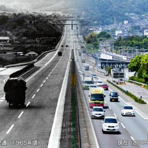 『高速道路』について画像をまとめてみた