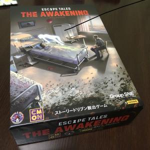 アウェイクニング(THE AWAKENING)ボードゲームの感想!【ネタバレなし】