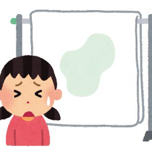 (トイレトレーニングおねしょ編)4歳娘のなんでもできる!【実録】 - 第1話