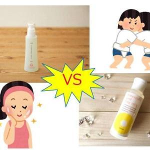 【抑毛剤を徹底比較!】コントロールジェルME vs パイナップル豆乳ローション