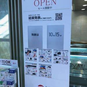 OPEN初日のビックカメラ日本橋三越店に行ってみた!
