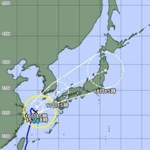 【神力依頼】台風14号①