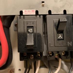 システムキッチン ビルトイン クッキングヒーターの交換「問題発生」