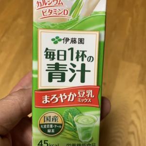 伊藤園 毎日1杯の青汁 まろやか豆乳ミックス