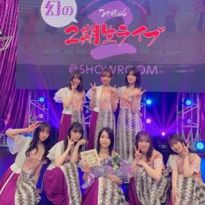 乃木坂46 幻の「2期生ライブ」SHOWROOMで生配信