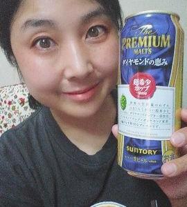 本日の晩酌写メ☆ダイヤモンドの恵み!