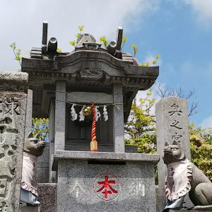 三峯神社6~奥宮参拝2・氣守り、山菜そば、いもでんがく...~