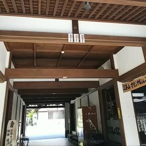 三峯神社・オリジナルグッズ